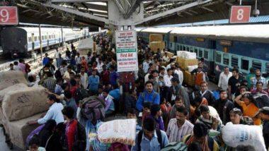रेल यात्री कृपया ध्यान दें, एयरपोर्ट की तरह अब रेलवे स्टेशनों पर भी 20 मिनट पहले पहुंचना होगा