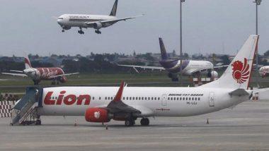 भोपाल: राजा भोज एयरपोर्ट पर सुरक्षा में बड़ी चूक,  युवक ने हेलीकॉप्टर में तोड़फोड़ के बाद विमान का रास्ता रोका
