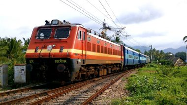 IRCTC से रेल टिकट खरीदना हुआ महंगा, 1 सितंबर से ई-टिकट पर लगेगा सर्विस चार्ज, जानिए कितने रुपये ज्यादा देने होंगे
