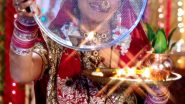 Karwa Chauth 2019: करवा चौथ का व्रत करते समय इन बातों का रखें ध्यान! तभी होंगे मनोरथ पूरे!