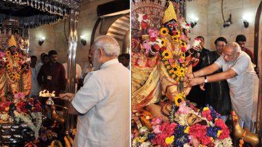 प्रधानमंत्री नरेंद्र मोदी ने दुर्गा अष्टमी पर देश को दी बधाई, कहा- सभी तरह के अन्याय दूर हों