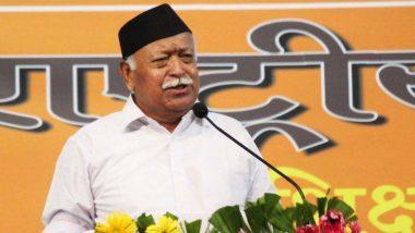RSS प्रमुख मोहन भागवत का राम मंदिर पर बड़ा बयान, कहा- राम का काम होकर रहेगा