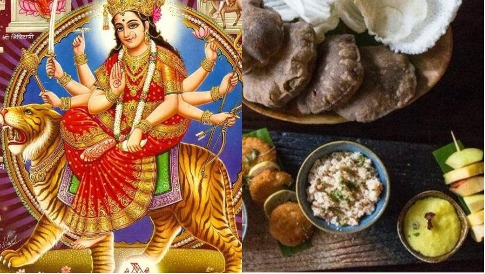 Navratri 2018: नवरात्रि के व्रत में भूलकर भी न करें ये गलतियां, बरतें ये सावधानियां