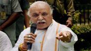VHP अध्यक्ष प्रवीण तोगड़िया ने कहा- मंदिर निर्माण ट्रस्ट से राजनीतिज्ञों को दूर रखा जाए