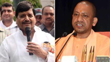 उत्तर प्रदेश: शिवपाल यादव को CM योगी दे सकते हैं जेड श्रेणी की सुरक्षा