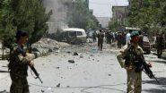 Afghanistan: कंधार की शिया मस्जिद में धमाका, 30 से अधिक की मौत, 90 घायल