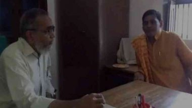 इस सरकारी स्कूल में 'भारत माता की जय' बोलने पर मिलती है सजा, छात्रों को बना दिया जाता है मुर्गा