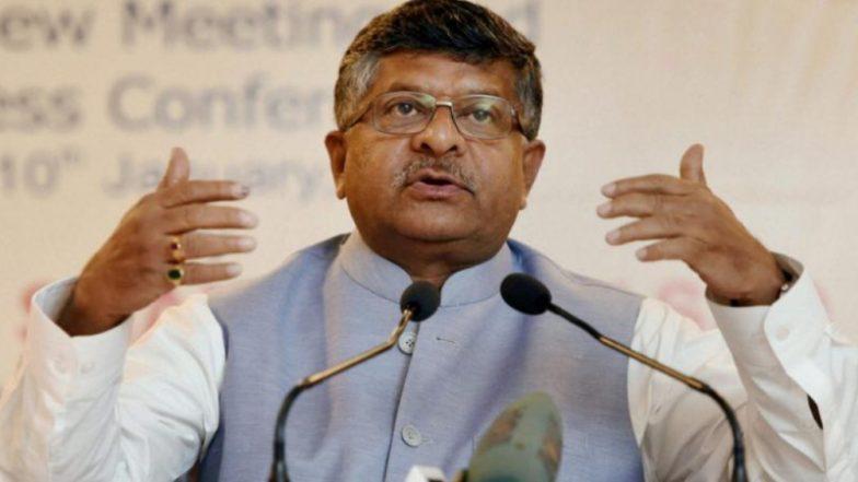 मध्यप्रदेश विधानसभा चुनाव 2018: रविशंकर प्रसाद ने कांग्रेस को घेरा, कहा- राहुल गांधी नोटबंदी और जीएसटी पर देश को भ्रमित कर रहे हैं