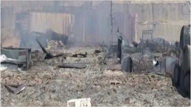 अफगानिस्तान में आत्मघाती बम हमले में 6 की मौत