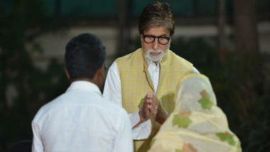 अमिताभ बच्चन ने फैंस से हाथ जोड़कर मांगी माफी, इस बात का था मलाल