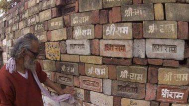 उत्तर प्रदेश: अयोध्या में राम मंदिर निर्माण जल्द होगा शुरू, पत्थरों से भरे 70 ट्रक भेजेगा VHP