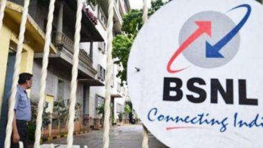 BSNL में नहीं होगी किसी प्रकार की छटनी और रिटायरमेंट की उम्र में कटौती