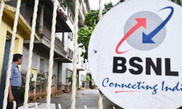 BSNL ने जारी किया Jio से भी सस्ता प्लान, 18 रुपए में मिलेगा अनलिमिटेड डेटा और फ्री कॉलिंग