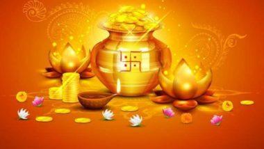 Dhanteras 2019: धनतेरस के शुभ अवसर पर सोना खरीदने का नहीं है बजट, इन सस्ती चीजों को खरीदकर करें माता लक्ष्मी को प्रसन्न
