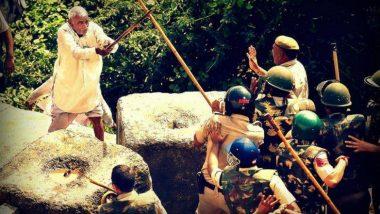 फोटो: जब दिल्ली पुलिस से अपनी लाठी के दम पर भीड़ गया बुढा किसान, बना आंदोलन का चेहरा