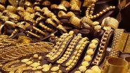 सोने की कीमतों में लगातार दूसरे दिन गिरावट, चांदी भी लुढ़की- जानें लेटेस्ट रेट