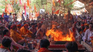 Navratri 2019: नवरात्रि के नौवें दिन क्यों करते हैं हवन, जानें इसका आध्यात्मिक एवं वैज्ञानिक महत्व
