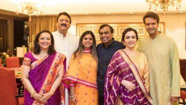 उद्योगपति मुकेशअंबानी की बेटी ईशा की शादी की तारीख तय, आनंद पीरामल के साथ इस दिन लेंगी सात फेरे