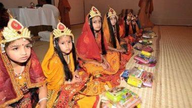 Navratri 2020: किस तिथि में करते हैं कन्या-पूजन! इसका महात्म्य! जानें किस संख्या की कन्या से क्या लाभ मिलता है!