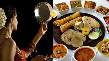 Karva Chauth 2018: करवा चौथ का व्रत खोलने के बाद क्या खाएं, ताकि न हो पाचन से जुड़ी समस्या