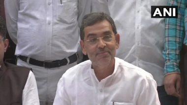 बिहार सीट बंटवारे को लेकर उपेन्द्र कुशवाहा का BJP को अल्टीमेटम- 30 नवंबर तक पार्टी ले कोई फैसला
