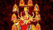 Sharad Navratri 2020: महाराष्ट्र में इस साल शारदीय नवरात्रि में डांडिया व गरबा कार्यक्रम पर बैन, घर पर मां दुर्गा की 2 फीट और पंडालों में 4 फीट से कम की मूर्तियों को रखने की अनुमति
