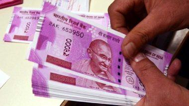 मध्य प्रदेश: सरकारी कर्मचारियों की पेंशन में हुई बढ़ोतरी, 4.67 लाख पेंशनर्स को इस महीने से मिलेगा लाभ