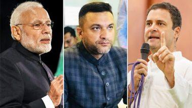 PM मोदी से गले मिलने को लेकर राहुल गांधी पर बरसे अकबरुद्दीन ओवैसी, कही ये बड़ी बात