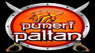 प्रो कबड्डी लीग:  मोनू और रवि कुमार का शानदार प्रदर्शन, पुनेरी पल्टन ने जयपुर को 29-25 से दी मात