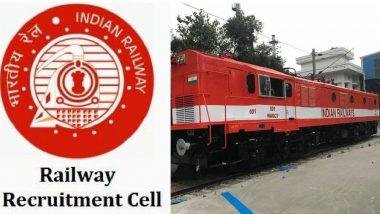 RRC ग्रुप डी भर्ती 2019:  रेलवे में निकली 1 लाख भर्ती, ऐसे करें आवेदन