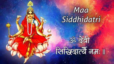 Navratri 2018: सभी सिद्धियों को पाने के लिए महानवमी पर करें मां सिद्धिदात्री की उपासना, देवी दुर्गा का है नौवां स्वरूप