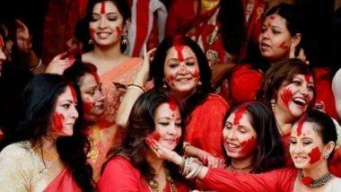 Dussehra 2018: बंगाली महिलाएं सिंदूर खेलकर मनाती हैं विजयादशमी का पर्व,जानें इस प्रथा से जुड़ी दिलचस्प मान्यता