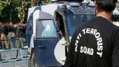 26 जनवरी से पहले महाराष्ट्र ATS की बड़ी कार्रवाई, मुंबई और औरंगाबाद से ISIS के 9 संदिग्ध गिरफ्तार