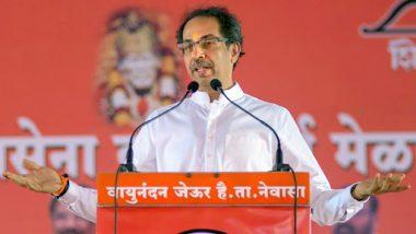 अयोध्या विवाद पर शिवसेना ने किया कटाक्ष, कहा- राजनेता और शासक इसे हल नहीं कर पाई तो ये 3 मध्यस्थ क्या करेंगे