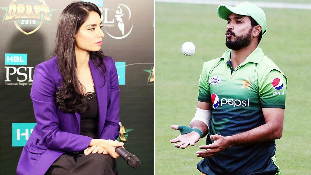 Pakistan vs New Zealand: जानें क्यों पाकिस्तानी स्टार बल्लेबाज बाबर आजम ने मशहूर एंकर जैनब अब्बास को हद में रहने की धमकी दी