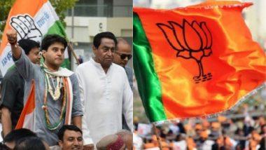 मध्य प्रदेश विधानसभा चुनाव 2018: शाम 5 बजे से थम गया चुनाव प्रचार, अब घर-घर दस्तक दे रहे हैं उम्मीदवार
