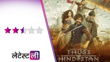 Thugs Of Hindostan Film Review: आमिर खान-अमिताभ बच्चन की इस फिल्म ने किया निराश, स्टोरी प्लॉट में नहीं है दम
