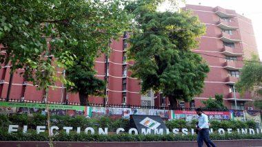 चुनाव आयोग ने यूपी-बिहार की 2 राज्यसभा सीटों के लिए उपचुनाव की तारीख का किया ऐलान, 16 अक्टूबर को होगा मतदान