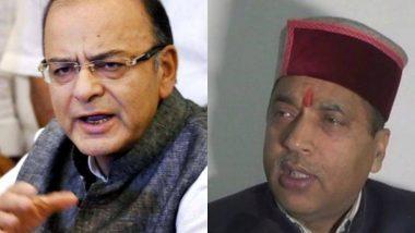 हिमाचल के सीएम ने की वित्त मंत्री अरुण जेटली से मुलाकात, कहा- रोजगार के लिए आसान ऋण सुविधा उपलब्ध कराई जाए