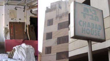 26/11 Terror Attack: 10 साल बाद भी सीना ताने खड़ा है चाबड़ हाउस, जहां आतंकियों ने बरपाया था कभी मौत का कहर..