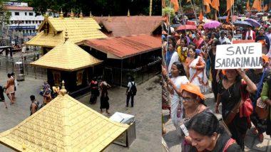 सबरीमाला मंदिर के आज खुलेंगे द्वार, महिलाओं का प्रवेश रहेगा जारी