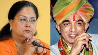 राजस्थान विधानसभा चुनाव 2018: शिवराज के बाद अब वसुंधरा राजे के खिलाफ भी कांग्रेस ने उतारा मजबूत उम्मीदवार, पूर्व बीजेपी सांसद मानवेंद्र सिंह को दिया टिकट