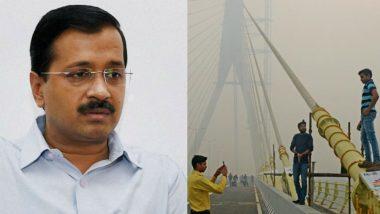 दिल्ली: नवनिर्मित सिग्नेचर ब्रिज पर लगातार हो रहे हादसों पर सीएम अरविंद केजरीवाल ने जताई चिंता, कहा- सावधानी बरतें