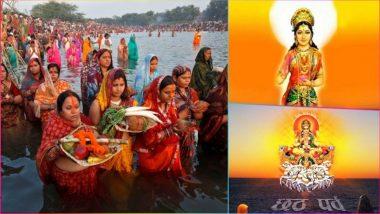 Chhath Puja 2018: आजहै छठ की मुख्य पूजा,सूर्य को दिया जाएगा संध्याकालीन अर्घ्य, जानें सूर्यास्त और अगले दिन सूर्योदय का सही समय