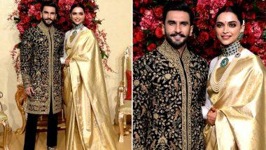 Ranveer- Deepika Reception Party: रणवीर- दीपिका का ये शाही अंदाज देखकर आप हो जाएंगे दंग