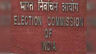 बंगाल में बवाल: कई इलाकों में धारा 144 लागू, चुनाव आयोग ने दिया आदेश