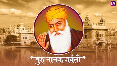 Guru Nanak Jayanti 2018: जब अमीर व्यक्ति के अहंकार को चकनाचूर कर गुरु नानक जी ने बढ़ाया था एक गरीब का मान