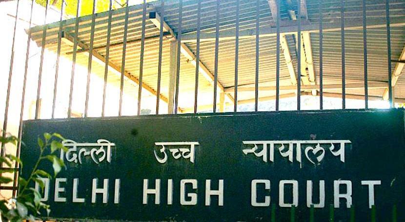 MCD ने कर्मचारी पर लगाया था 250 रुपये घुसखोरी का आरोप, 28 साल बाद कोर्ट ने किया बरी