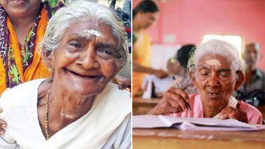 परीक्षा में 96 साल की बुजुर्ग महिला ने किया टॉप, 100 में से मिला 98 नंबर