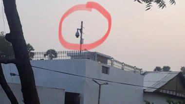 CM हाउस में नीतीश कुमार ने लगवाया CCTV, भड़के तेजस्वी कहा- मेरे घर की जासूसी करा रहे हैं